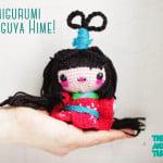 Kokeshi - Kaguya Hime Doll ~ Jennifer Ramirez - The Sun and the Turtle
