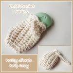 Pretty Simple Soap Cozy ~ Rhelena - CrochetN'Crafts