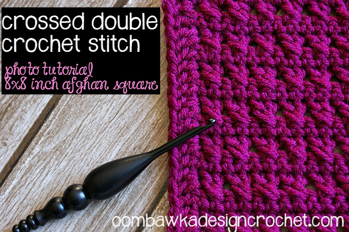 Crossed Double Crochet Block ~ FREE Crochet Pattern