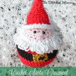 Crochet Santa Ornament ~ The Stitchin' Mommy
