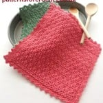 A Simple Pot Holder ~ Patterns For Crochet