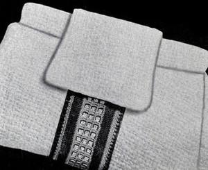 Open Panel Motif ~ Free Vintage Crochet