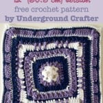 Raised Bunchberry Square – 12″ (30.5 cm) version ~ Marie Segares/Underground Crafter