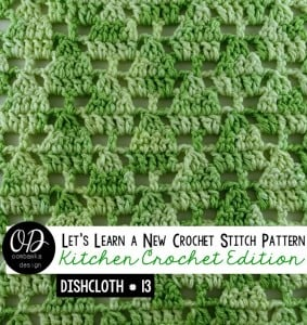 Little Christmas Trees Dishcloth by Oombawka Design